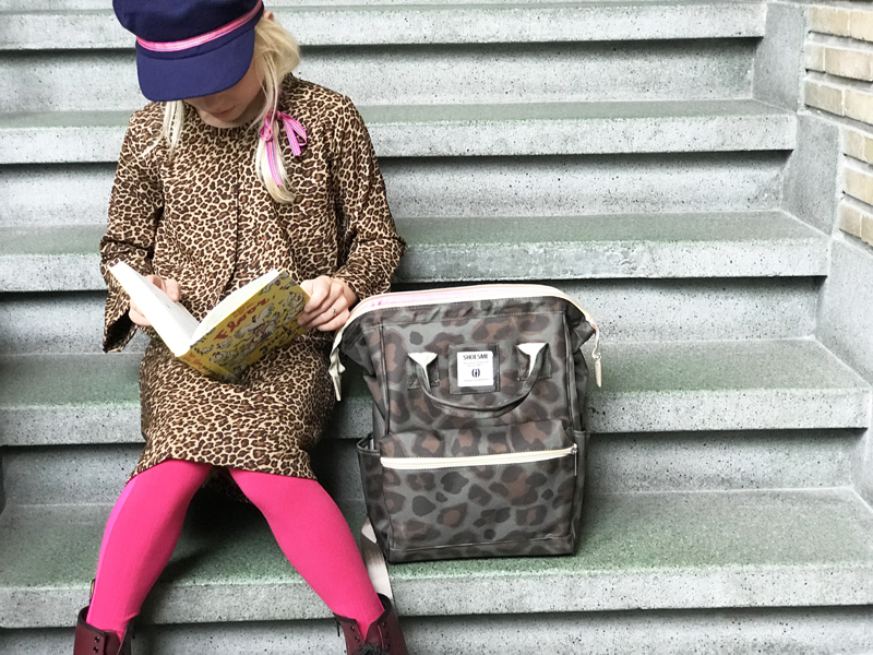 messenger bag animal print, shoesme tas met animal print